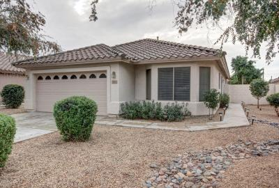 5173 W Campo Bello Dr, Glendale, AZ 85308