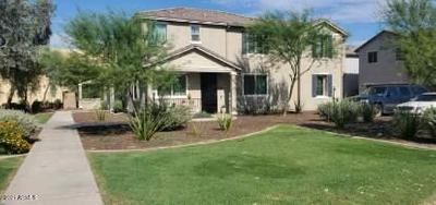 2330 N 73rd Ln, Phoenix, AZ 85035