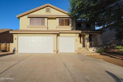 7511 S 15th Ln, Phoenix, AZ 85041 MLS #6272551 Image 1 of 42
