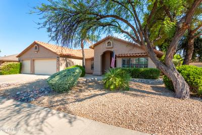 5738 E Hillery Dr, Scottsdale, AZ 85254