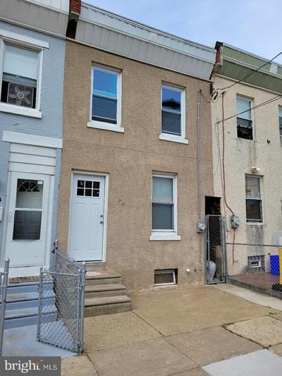 1732 Gillingham St, Philadelphia, PA 19124