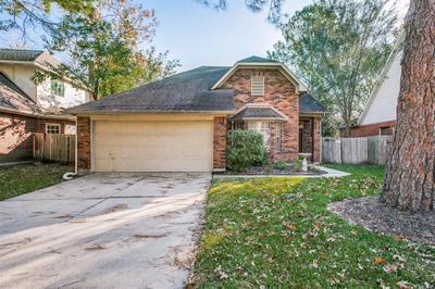 1310 Mabry Mill Rd, Houston, TX 77062